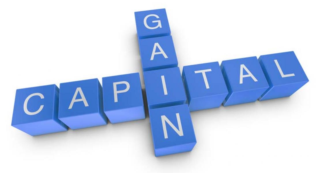 Capital Gain - What You Don't Know May Hurt You